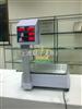 25kgJWE电子桌秤,东莞电子桌秤,计重桌秤
