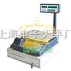 25kgJWE电子案秤,杭州电子案秤,计重桌秤