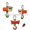 OCS高精度双面直视电子吊秤,直视电子吊秤,高精度电子吊秤,吊秤,电子吊秤