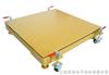标准3000kg标准台称 3000kg标准地磅3000kg标准电子磅