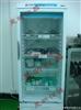 昊昕品牌锡膏冷藏箱