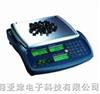 标准8000kg电子桌称 8000kg普瑞逊桌称8000kg电子磅称