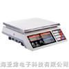 标准2吨标准规格桌称  2吨标准电子桌称  2吨进口磅
