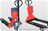 标准济南专业设计叉车秤 双鸭山物流专用电子叉车秤
