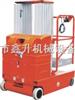 广州生产全电动升降机 全电动铝合金升降机 专业生产高空作业升降台