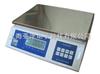 ACSAWH-30 电子桌秤,30公斤英展电子桌秤,30公斤电子计重桌秤