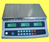 ACS英展6公斤计重电子桌秤,英展15公斤电子计数桌秤,英展30公斤电子桌秤