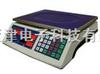 ACSJSC-15S电子桌秤,15kg科迪电子桌秤,15kg电子计数桌秤