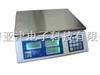 ACSJSC-3S电子桌秤,3公斤科迪电子桌秤,3公斤电子计数桌秤