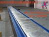 钢制顶板线,钣链线,链式输送线
