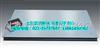 scs供应5吨地磅秤,电子地磅,过车汽车电子磅