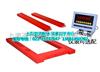 scs上海1吨地磅秤,电子地磅,便携式电子轴重秤