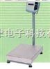 标准500kg唐山滚动型电子台秤500kg唐山电子台秤单价