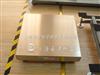 防水秤上海6000kg防水秤