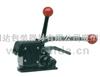 供应:手动塑钢带打包机//依利达P-1516手动PET打包机…