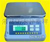 合肥防水电子桌秤,电子汽车衡维修